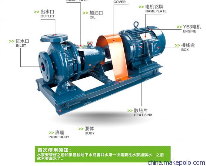 空气万博manbetx下载水晶宫供暖制冷工程常用水泵类型